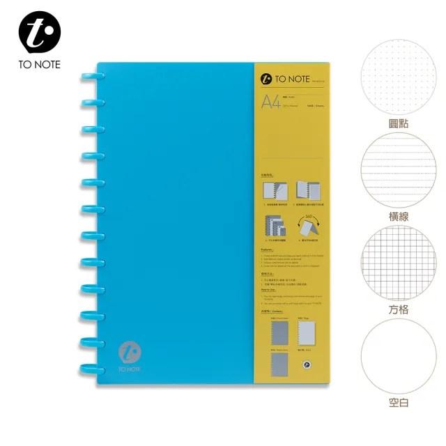 【TO NOTE】 Colour 香菇孔筆記本 A4 藍 空白/圓點/方格/橫線(四款可選/活頁本/記事本)