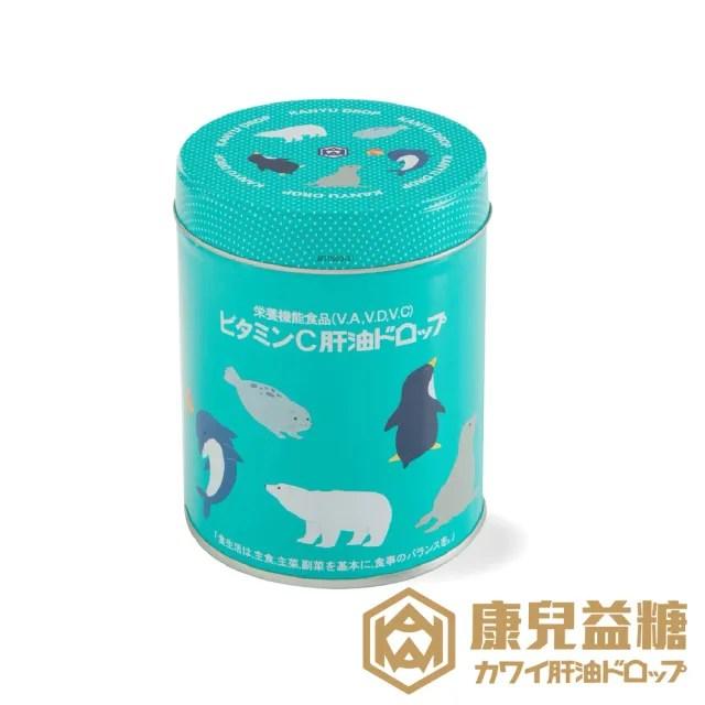 【日本境內限定KAWAI康兒益糖KC】兒童肝油 維生素A+D+C(300粒裝-香橙風味)