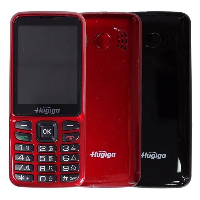 【Hugiga】E28 無相機4G直立功能機(內附專屬座充)