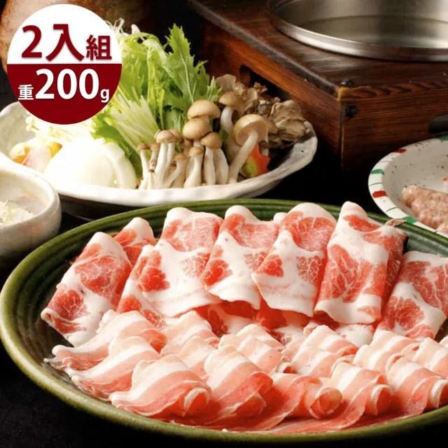 【極鮮配】頂級珍饈伊比利梅花豬烤肉/火鍋肉片 2入組(200G±10%/份 *2包)