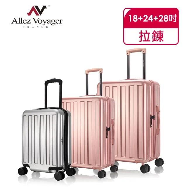 【奧莉薇閣】18+24+28吋行李箱 PC硬殼大容量 旅行箱 貨櫃競技場(三件組)