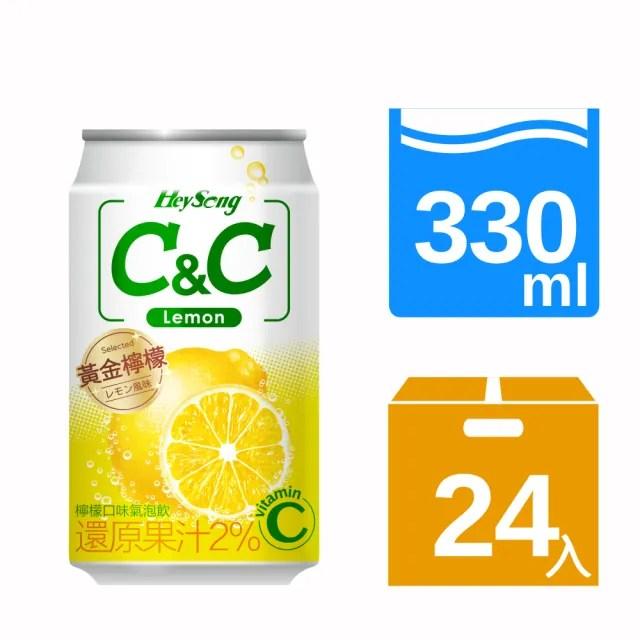 【黑松】黑松汽水C&C氣泡飲330mlx24入(檸檬口味)