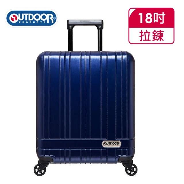 【OUTDOOR】SMART高機能行動辦公室系列-MAX CABIN18吋登機箱-海軍藍(OD1818B18NY)