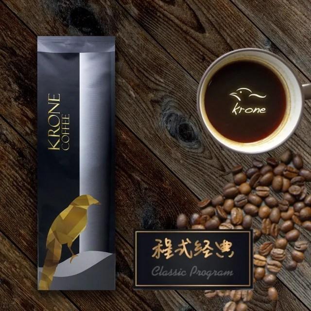 【Krone 皇雀咖啡】城市經典咖啡豆一磅 / 454g(義式綜合咖啡豆)