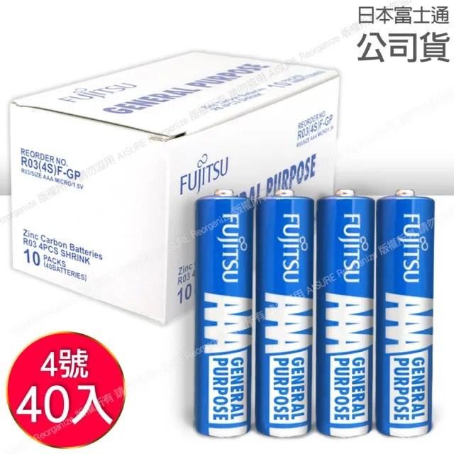 【FUJITSU 富士通】碳鋅4號電池AAA 40顆入 R03 F-GP