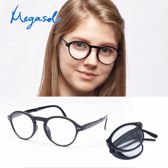 【MEGASOL】抗UV濾藍光輕便折疊老花眼鏡(破盤2件組6601*2)