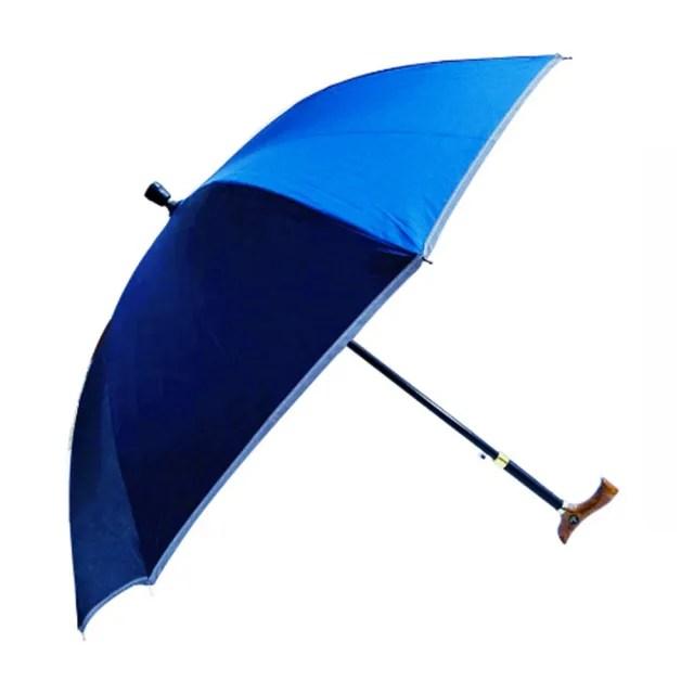 【Weiyi】調高式自動手杖傘 - 反光系列海水藍(3段式高度調整 抗UV)