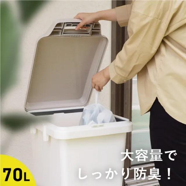 【日本 RISU】H&H 戶外大容量連結式防臭垃圾桶 70L