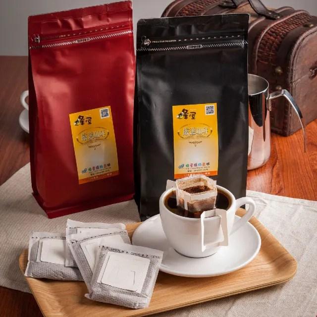 【蜂屋】摩卡濾泡式咖啡20入