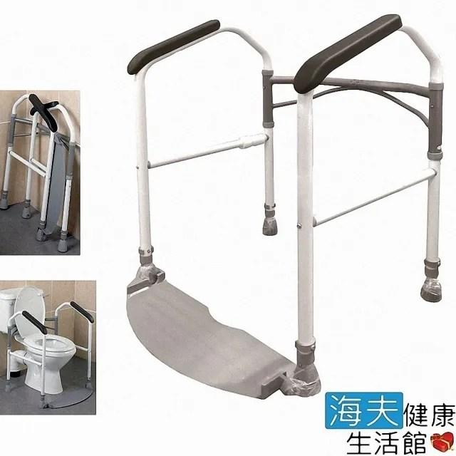 【海夫健康生活館】Mediply 折疊式 馬桶 起身 扶手架