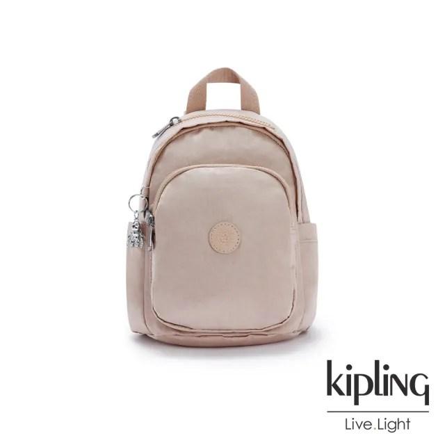 【KIPLING】玫瑰拿鐵色拉鍊式小巧收納後背包-DELIA MINI