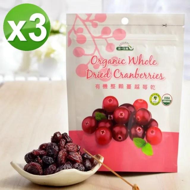 【統一生機】有機蔓越莓乾150g*3包