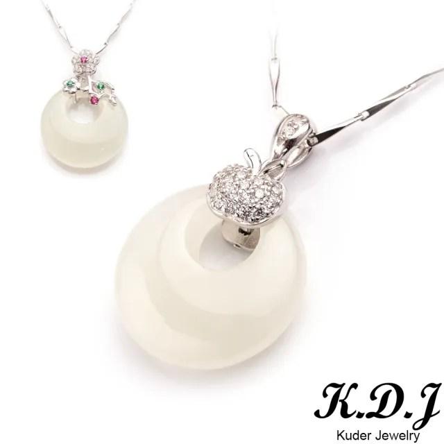【K.D.J 圓融珠寶】和田玉花朵/蘋果造型墜飾
