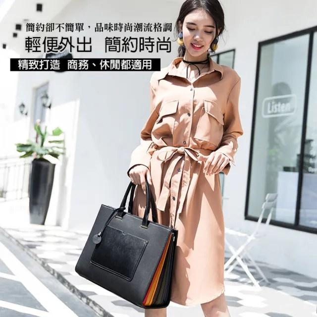 【BONum 博紐】女用多采琴格設計商務筆電包(筆電 13吋 時尚 蘋果 mac ipad)
