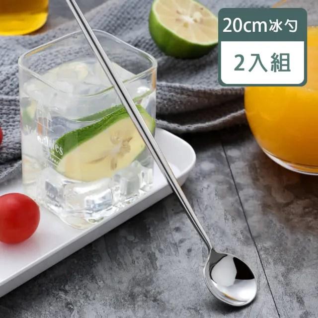 【瑞典廚房】不鏽鋼 冰勺 攪拌匙 咖啡勺 冰沙匙 甜點勺 冰品 甜品 湯匙(長19cm 2入組)