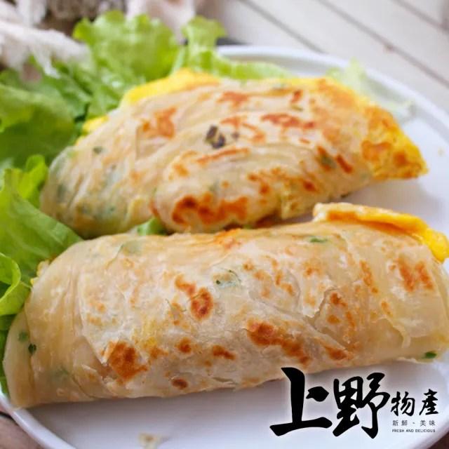 【上野物產】老山東 手工蔥抓餅 x3(1350g±10%/約10片/包 蔥抓餅 蔥油餅 早餐 蛋餅)