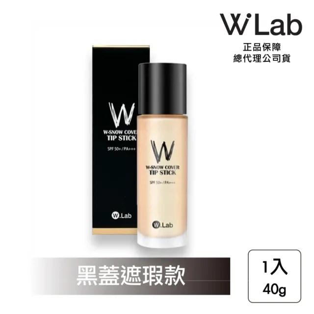 【W.Lab】我好棒棒遮瑕粉底液40ml(原廠公司貨)