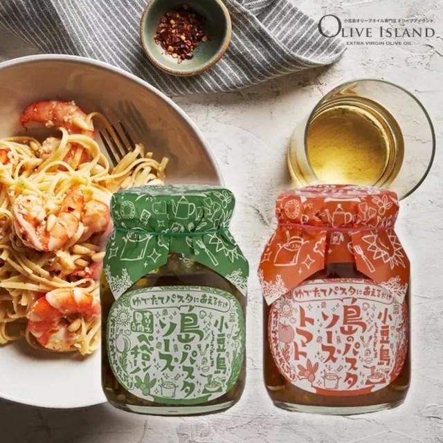 【日本小豆島】人氣義大利風味雙醬自選組(紅醬蕃茄+青醬橄欖)