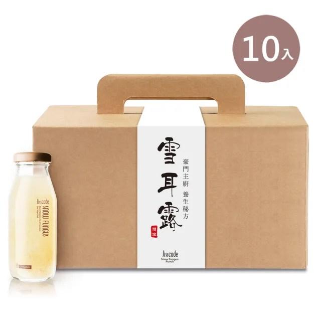 【Lisscode】有機雪耳露190ml*10瓶(禮盒/送禮首選)