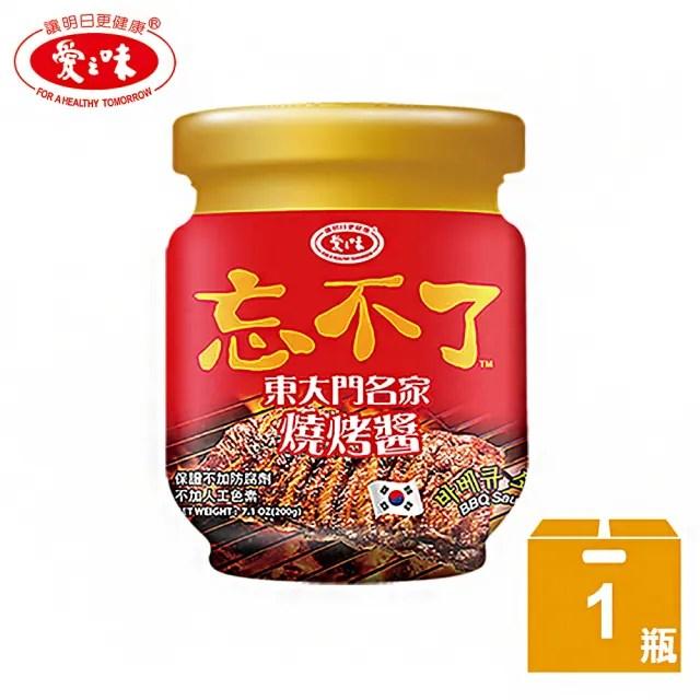 【愛之味】東大門名家烤肉醬(200g*1瓶)