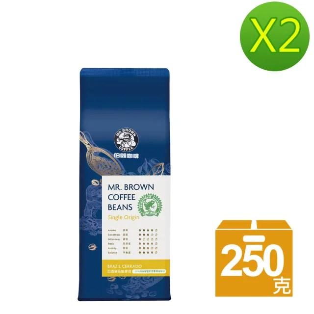 【伯朗咖啡】巴西雨林咖啡豆(250克/袋X2)