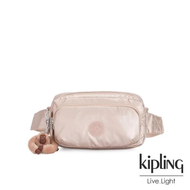 【KIPLING】金屬光玫瑰金雙層隨身腰包-HOPE