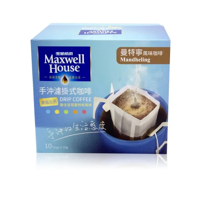 【Maxwell 麥斯威爾】手沖濾掛式咖啡-曼特寧風味(10gX10包)