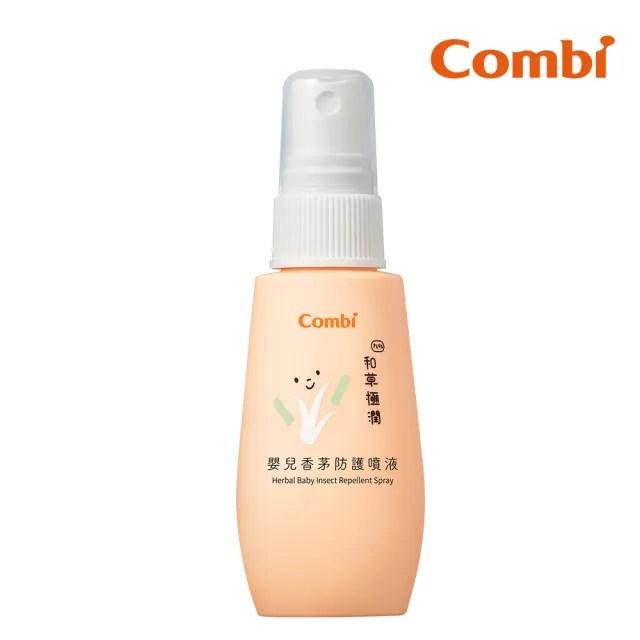 【Combi】和草極潤嬰兒香茅防護噴液plus60ml