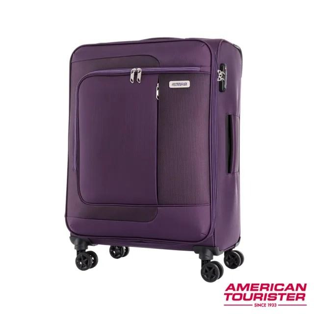 【AT美國旅行者】31吋Sens極簡色塊布面可擴充TSA行李箱 多色可選(DH8)