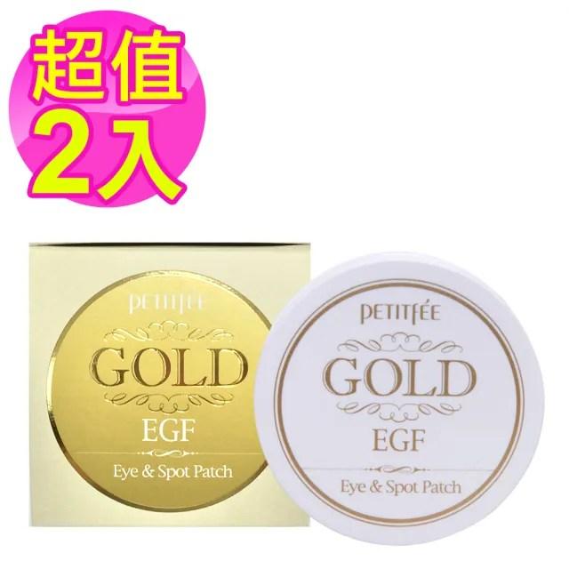 【Petitfee】EGF重生金箔眼周修護凝凍膜含眉心膜(超值2入)
