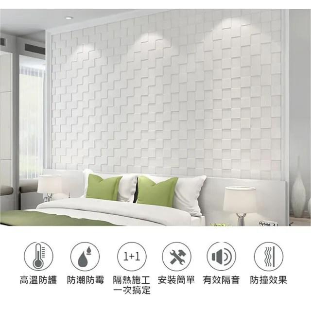 【團購世界】3D立體馬賽克造型泡棉壁貼24入組(尺寸60x60cm)