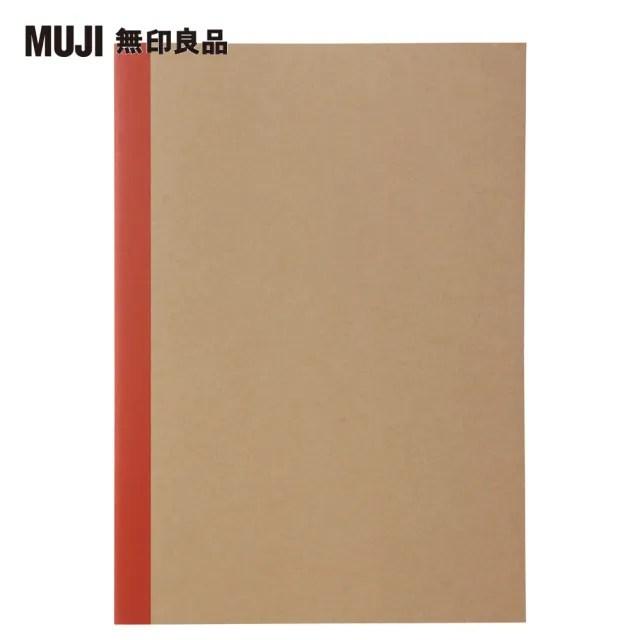 【MUJI 無印良品】筆記本/空白/線裝/30張.B5.米