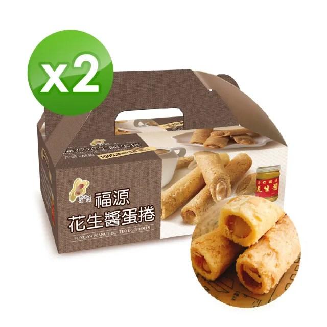 【新竹福源】花生醬蛋捲2盒(320g/盒)
