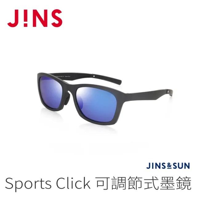 【JINS】JINS&SUN Sports Click 可調節式墨鏡(AMRF21S130)