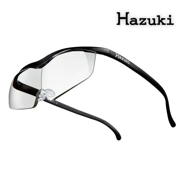 【Hazuki】日本Hazuki葉月透明眼鏡式放大鏡1.85倍大鏡片(黑)