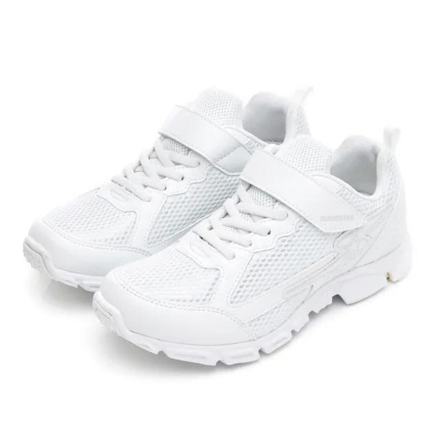 【MOONSTAR 月星】3E競速系列-2E寬楦競速童鞋(白色)