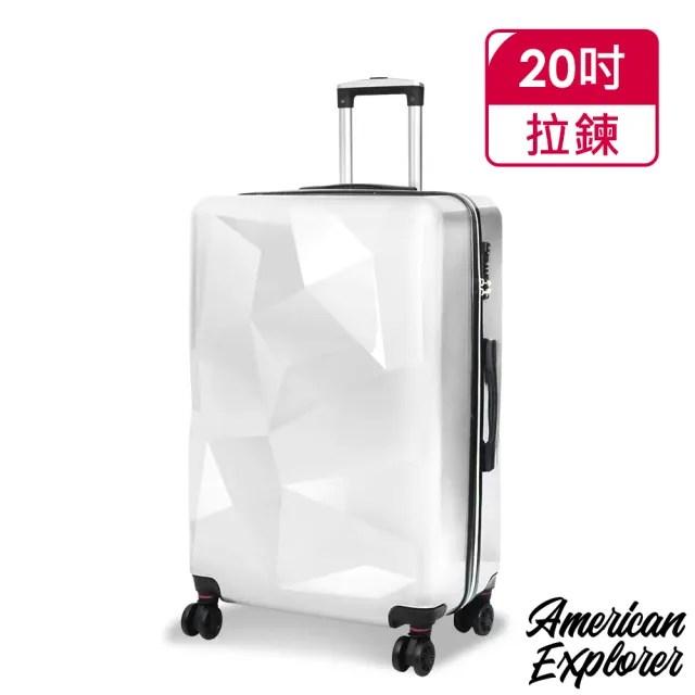 【American Explorer 美國探險家】行李箱 20吋 超輕量 DM7 飛機輪 PC+ABS材質 登機箱 TSA鎖(多色任選)