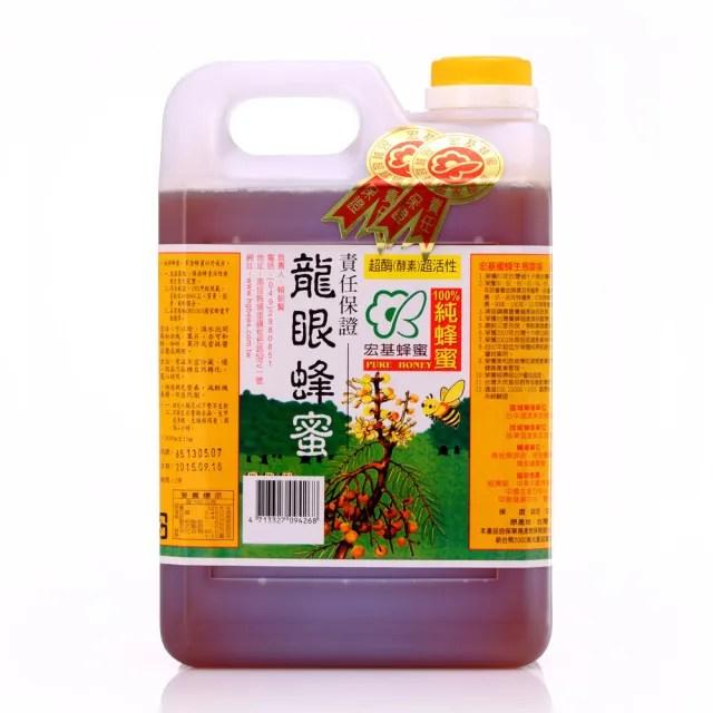 【宏基蜂蜜】雙獎小桶蜂蜜1800g/桶(龍眼蜜)