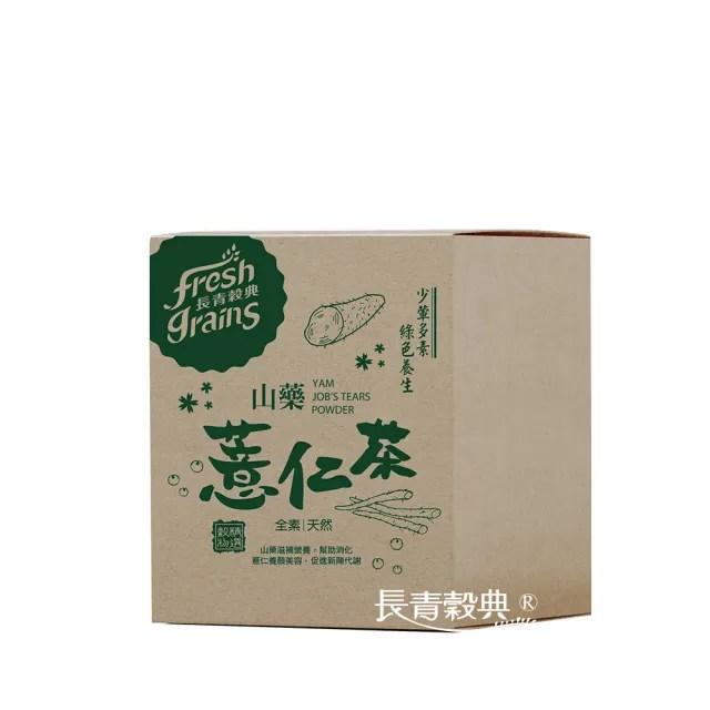 【長青穀典】山藥薏仁茶30gx10入x1盒
