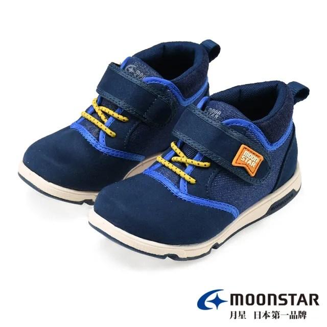 【MOONSTAR 月星】Hi系列-2E寬楦保暖童鞋(深藍)