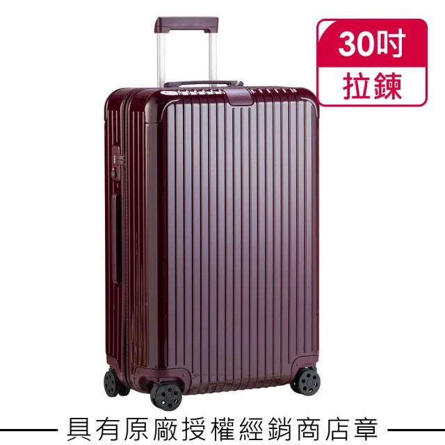 【Rimowa】Essential Check-In L 30吋行李箱 漿果紅(832.73.87.4)