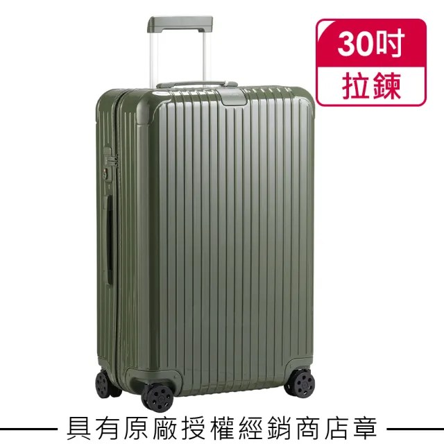 【Rimowa】Essential Check-In L 30吋行李箱 仙人掌綠(832.73.89.4)
