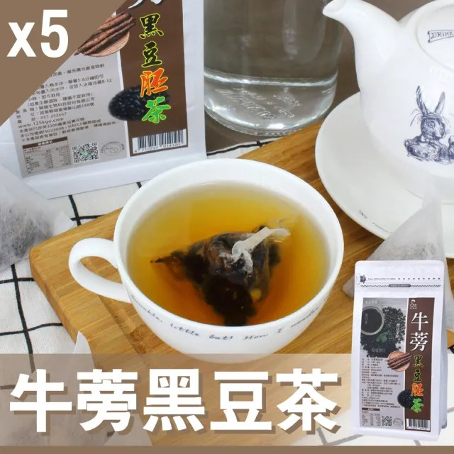 【Mr.Teago】牛蒡黑豆茶/養生茶-3角立體茶包-30包/袋(5袋/組)