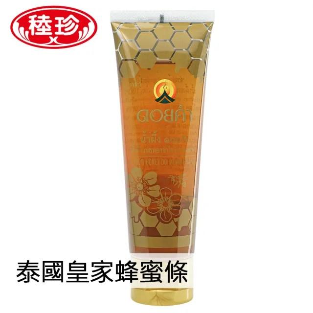 【皇家農場】泰國皇家 蜂蜜條(120g/瓶)