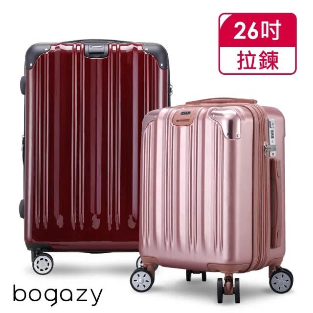 【Bogazy】疾風領者 26吋杯架款防爆避震輪可加大行李箱(多色任選)