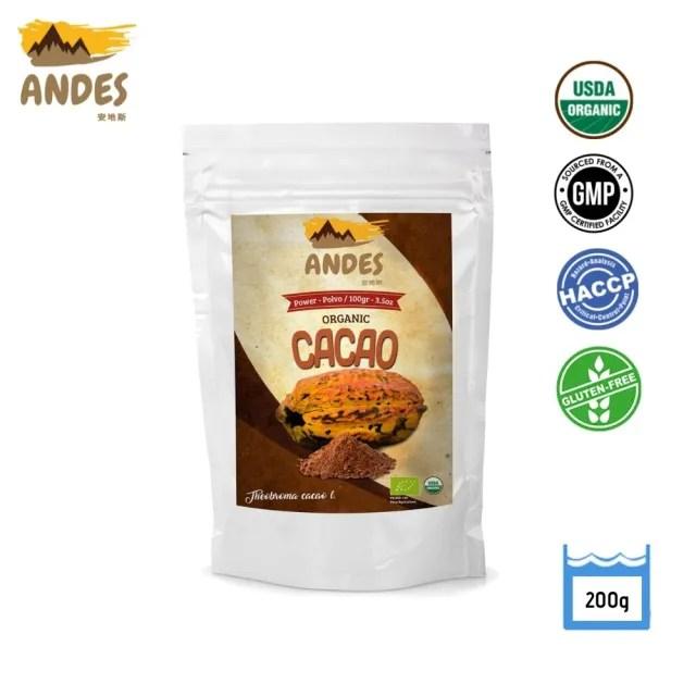 【Andes安地斯】100%天然有機無糖可可粉(200g X 1包 無鹼化)