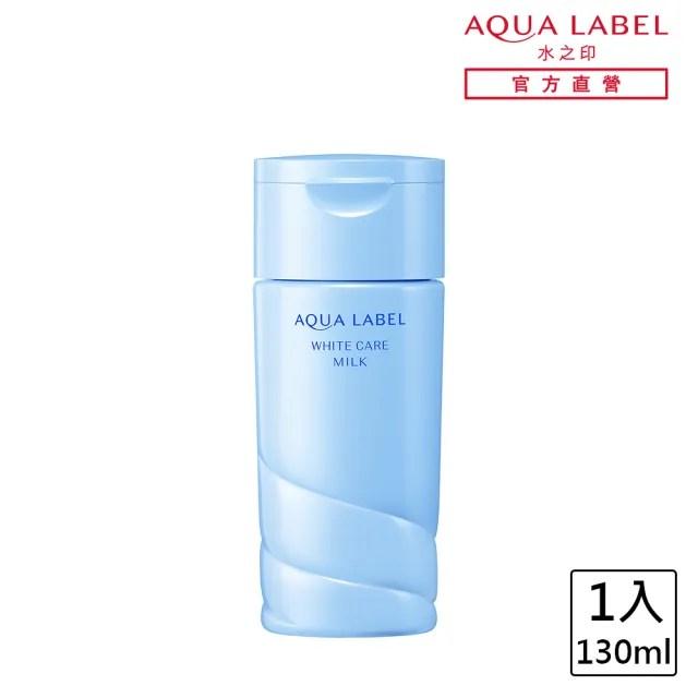 【AQUALABEL】水之印 高機能晶透美白乳液 130mL