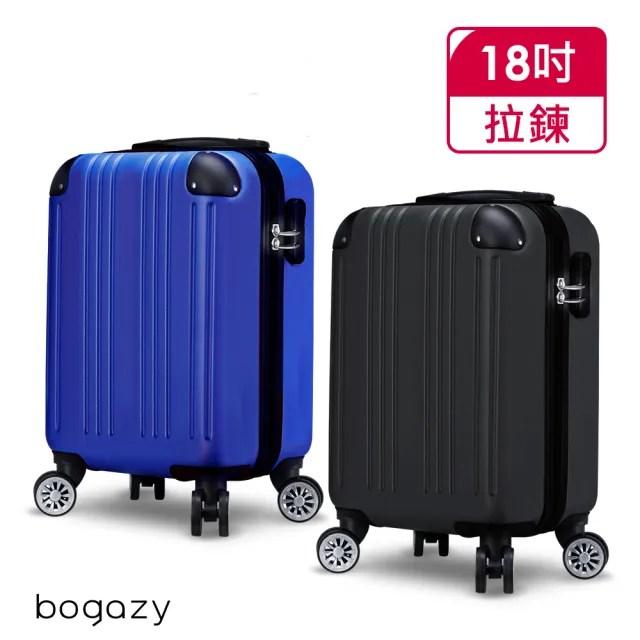 【Bogazy】樂活之旅 18吋超輕量行李箱/廉航款登機箱(多色任選)