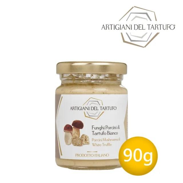 【Artigiani del Tartufo】義大利職人-白松露牛肝菌菇醬(90g)