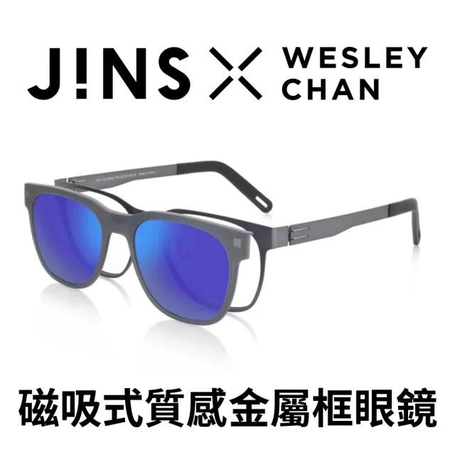 【JINS】美國網紅聯名款 Switch磁吸式眼鏡(AMMF19S285)
